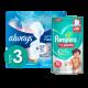 Sanitary Napkins / Diapers