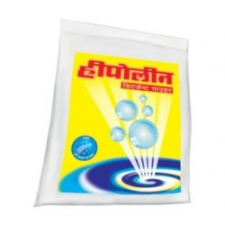 Hipolin Yellow Powder 500Gm
