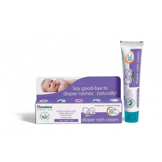 Himalaya Diaper Rash Cream - 20gm