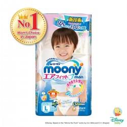Moonyman Boy L-44 Pants(9-14kg)