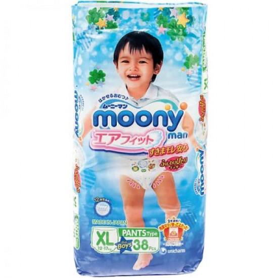 Moonyman Boy Xl-38 Pants(12-17kg)