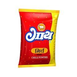 Gaay Chilli Powder 1kg