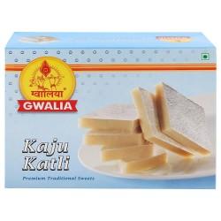 Gwalia Kaju Katli 200Gm