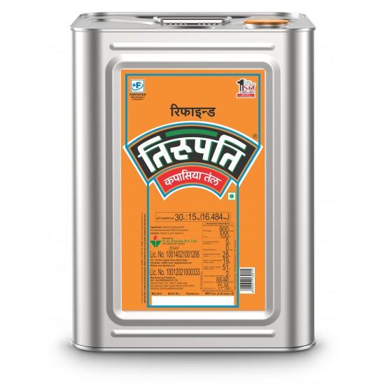 Tirupati Cottonseed Tin 15 kg