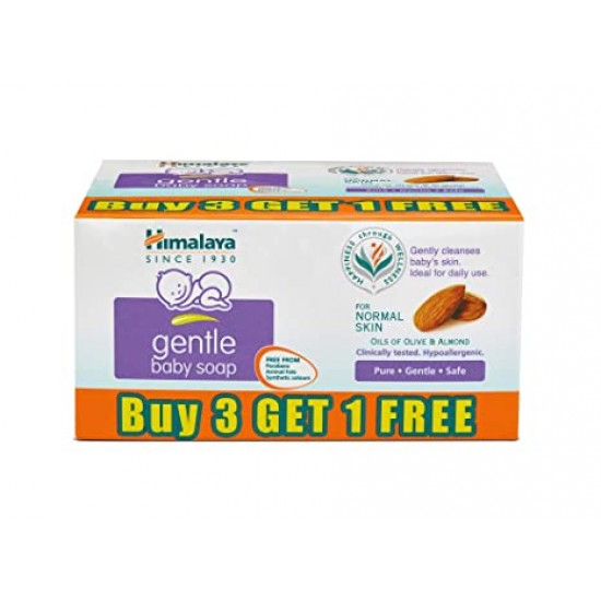Himalaya Gentle Baby Soap, 4x75gm