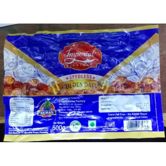 Imperial Seedless Dates 500Gm
