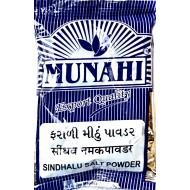 Munahi Sindhav Salt 100gm