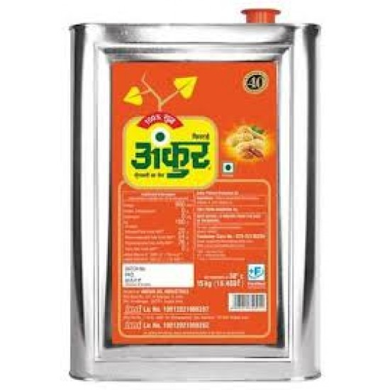 Ankur Groundnutoil Tin 15 kg